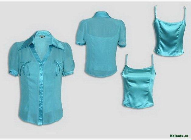 Блуза лазурная. Артикул 74066