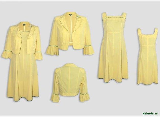 Женский костюм желтый. Артикул 72406L