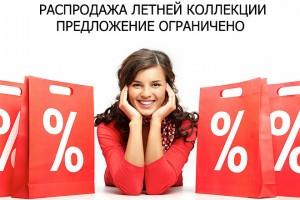 108075250_designermoebel_sale